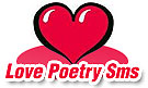 Urdu Love Poems, Urdu love shairy sms, urdu shairy sms, urdu love poetry sms, love poems sms in urdu